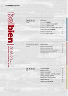 Belbien Technical Data_ver.02_5