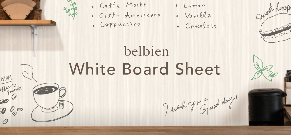 belbien White Boared Sheet